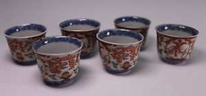 Antique 19th Century Arita Ware 6 Piece Saki Cups Cup