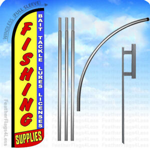 Fishing Supplies Bait Tackle Lures windless Swooper Flag 15 Kit Feather Sign Z