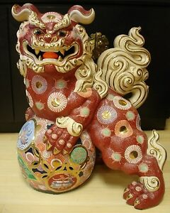 28 H Marked Kutani Yahata Kiln Japanese Showa Kutani Foo Dog Shishi Temple Loin