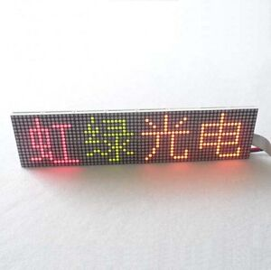 3 75 Unit Board 64 16 Dot Matrix Led Display Screen Module 304 76mm Two Colors