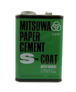 Mitsuwa Paper Cement glue Coat Midorican 250ml japan F s