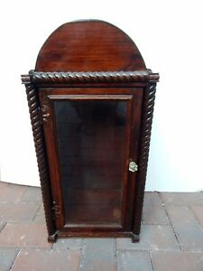 Wooden Antique Display Cabinet 24 25 H By 12 25 W By 9 7 8 D Shelves