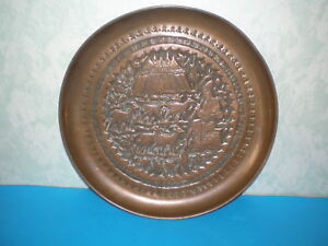 Hand Made Antique Persian Or Middle East Plate Tray Engraved Early 20th C