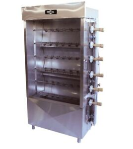 Commercial Rotisserie Oven 30 Chicken Capacity Electric 220v Fre6ve