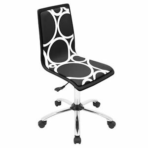 Lumisource Printed Desk Chair