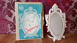 Vintage Soviet Ussr Plastic Mirror Table
