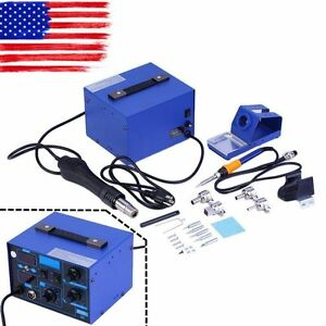 862d 2in1 Smd Soldering Iron Hot Air Rework Station Desoldering Repair 110v Usa