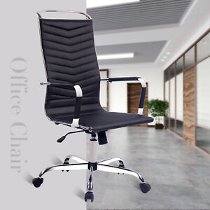 Pu Leather High Back Office Chair Sled Base Executive Ribbed Computer Desk Seat