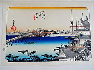 Genuine Woodblock Japan Print 53 Views Of Tokaido Yoshida Castle Hiroshige