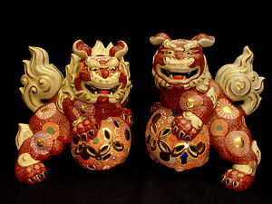 8 1 4 Marked Kutani Japanese Showa Period Kutani Foo Dog Shishi Temple Lion