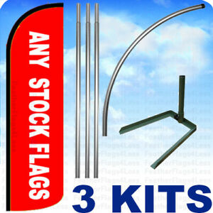 3 Kits Pack Windless Swooper Feather Flag Pole Tire Mount
