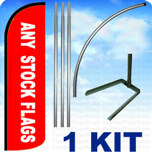 1 Kit Windless Swooper Feather Flag Pole Tire Mount