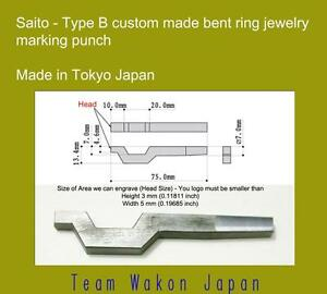 Saito Type B Custom Made Steel Bent Ring Jewelry Stamp Tokyo Japan