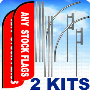 2 Kits Pack Windless Swooper Feather Flag Banner Sign Auto Sale Open Repair