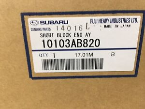Genuine Oem Subaru Legacy Forester Impreza Short Block Engine Ej253 2006 up 2 5