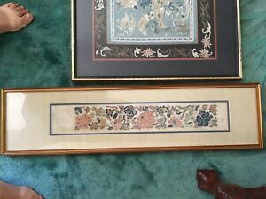 Framed Antique Chinese Silk Embroidery Panel