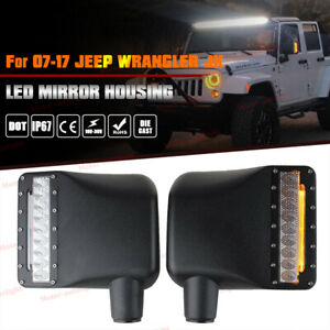 For 07 17 Jeep Wrangler Led Side Mirror Housing W Turn Signal Lights White Drl