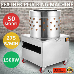 50cm Feather Plucking Machine Poultry Plucker Chicken Automatic New Generation