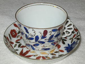 Antique Vintage Imari Decorative China Teacup Saucer Royal Vienna Austrian 3