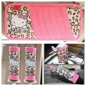 Hello Kitty Leopard Car Seat Belt Cd Visor Handbrake Stall Covers Car Interiors