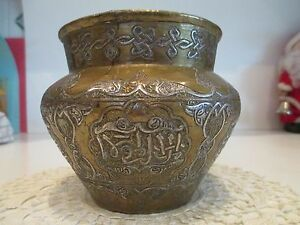 Islamic Brass Vase Handcrafted Silver Copper Ottoman Qajar Calligraphy Persian