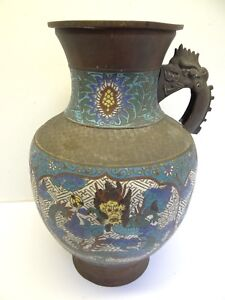 Large Old Chinese Cloisonn Urn Brass China Blue Asia Dragon Design Dynasty