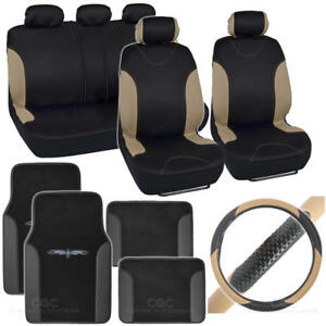 14 Pc Racing Car Seat Cover Tribal Floor Mats Steering Wheel Cover Beige
