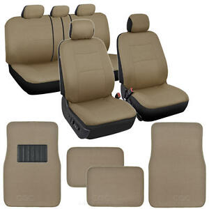 Car Seat Covers Floor Mats Set Split Bench Solid Beige Tan Polyester Cloth