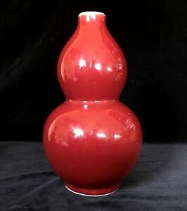 Oxblood Sang De Boeuf Vase 9 In Chinese Porcelain Double Gourd Shape 20th C