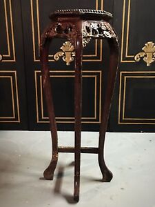 Chinese Antique Carved Rosewood Pedestal Table