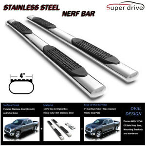 Fits 2009 2017 Dodge Ram 1500 Crew Cab 4 S s Curved Side Steps Running Boards