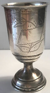 Antique Russian Silver 84 Kiddish Cup Judaica
