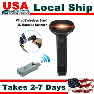 2 4g Wireless Usb Wired 2d Qr Barcode Scanner Pos Bar Code Reader Automatic Scan