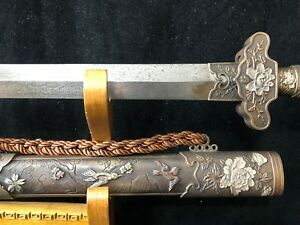 Collectable Old Chinese Sword Jian Folded Pattern Steel Sharp Blade Rare