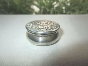 Victorian Repousse Sterling Silver Pill Box Ring Box Henry Matthews Birmingham