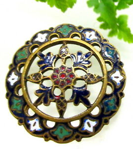 Lovely Antique Champleve Enamel Button With Open Work Design Z41
