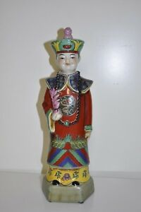 Vintage Chinese Statue Figurine Famille Rose Porcelain 14 Tall From Republic