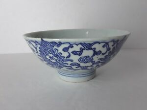 16th Century Antique Chinese Ming Dynasty Porcelain Soup Bowl 3