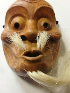 Japanese Mask Wood Carving Kyogen Surface Rare From Japan Free Shipping
