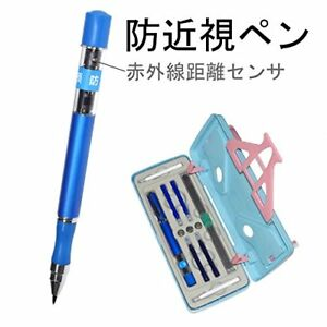 3 In 1 Multi function Pen Ballpoint Pen Oil based Pen Mechanical Pencil P o