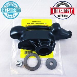 183061 Coats Tire Changer Nylon Mount Demount Head Replacement Ref 8183061