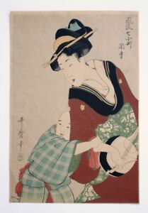 Authentic Utamaro Kitagawa Komachi Japanese Woodblock Print Documentation Rare