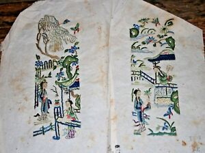Unused Antique Chinese Silk Embroidery On Paper Figural Landscape Lady Geisha 2
