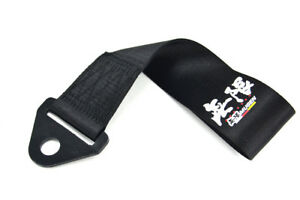 Universal High Strength Mugen Tow Strap For Front Rear Bumper Towing Hook Black
