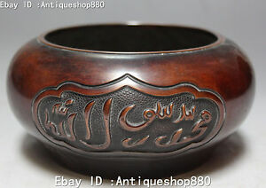 Old Marked China Dynasty Purple Bronze Islamic Islam Words Incense Burner Censer
