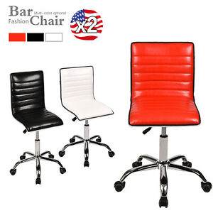 Set Of 2 Office Chair Leather Ribbed Swivel Adjustable Computer Task Desk Seat