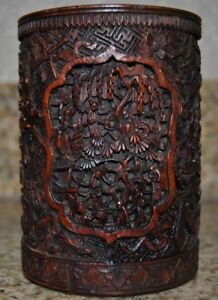 Chinese Hand Carved Brush Pot Depicting Chinese Characters In Frame On Two Sides