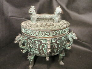 Extremely Rare Old Antique Chinese Qianlong Bronze Incense Burner