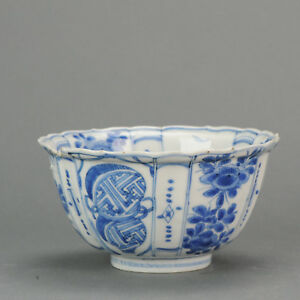 Antique Chinese 17c Porcelain Ming Transitional Kraak Crow Bowl