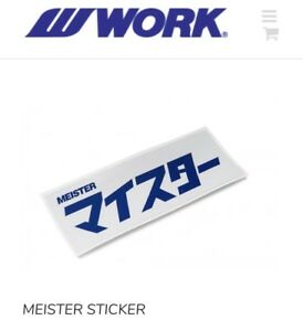 1x Work Wheels Meister Sticker S1 S1r M1r M1 Cr01 Jdm Authentic Product